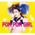 POM POM GIRL - VOLUME 2 (MAXI CD)